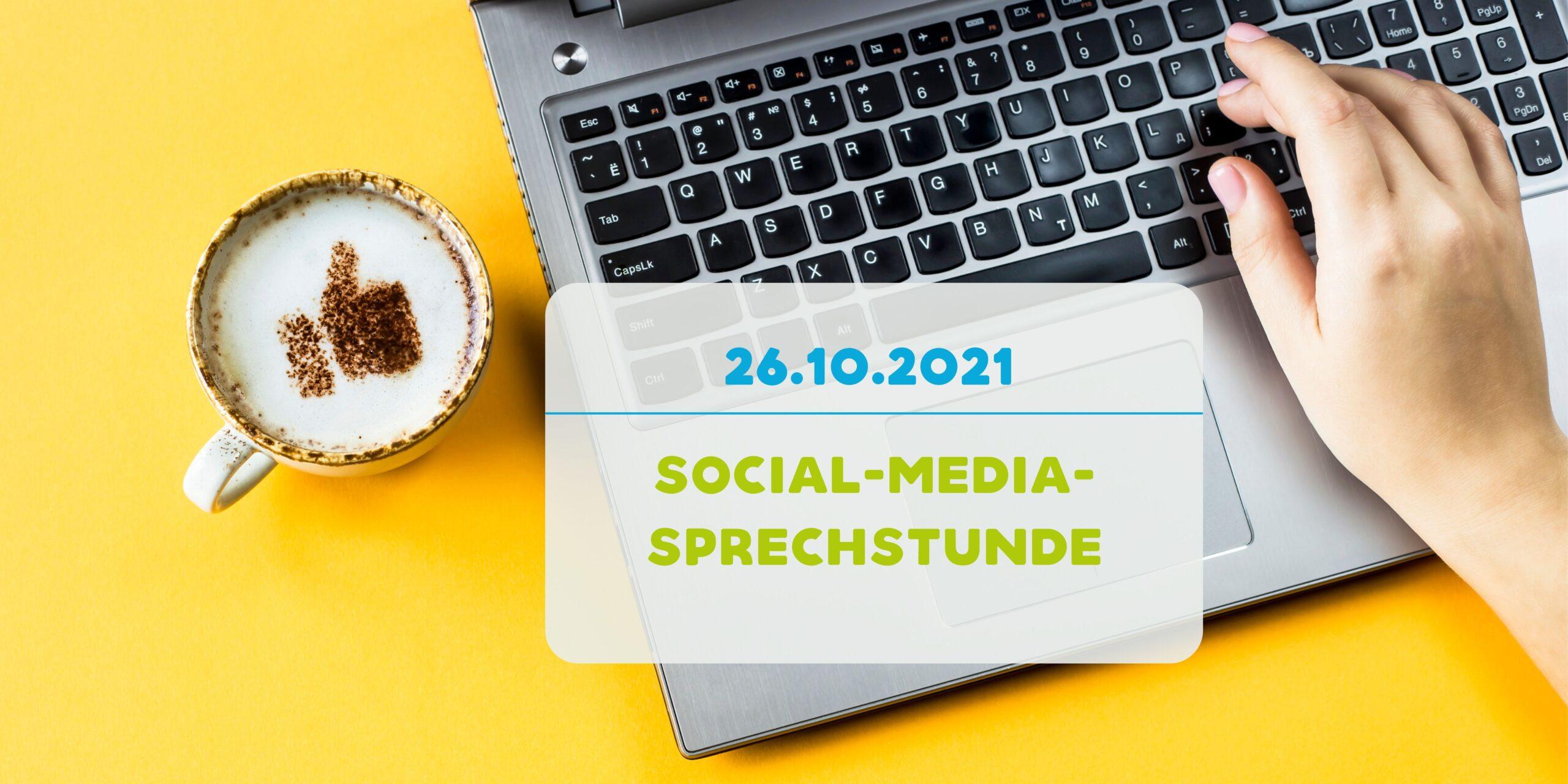 Ankündigung zur Social-Media-Sprechstunde für QMF-Mitglieder